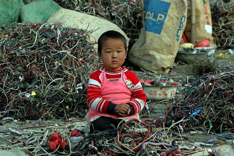 child wires