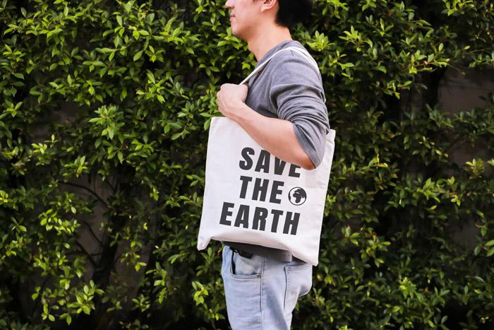 environment-friendly